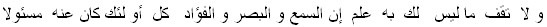 LES TROIS FONDEMENTS DE L'ISLAM Cheikh11