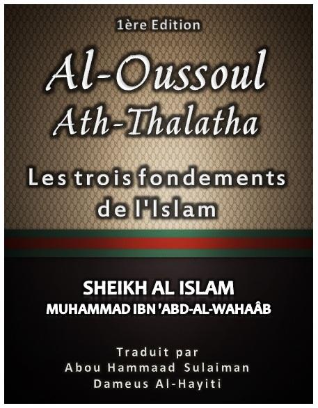 LES TROIS FONDEMENTS DE L'ISLAM Oussou10