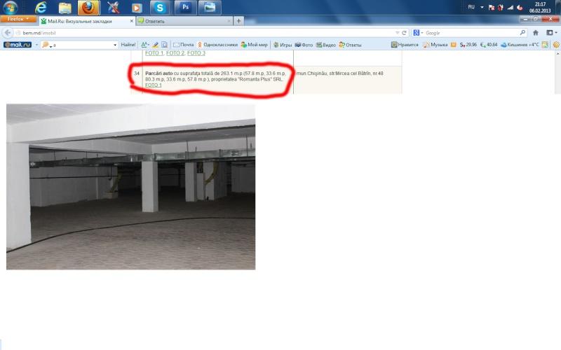 Cine a intrat in proectul (Casa ta )  de pe str.Grenoblea, punem foto pe forum . - Страница 3 210