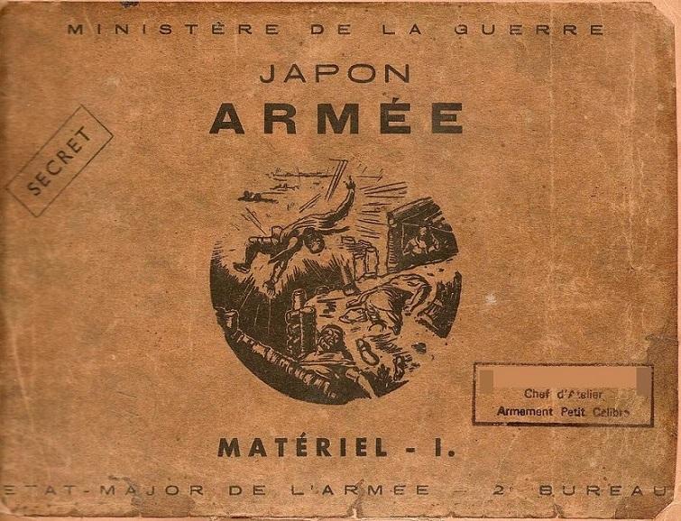"Manuel US 1943 ""Japanese Infantry Weapons"" Armzoe10"