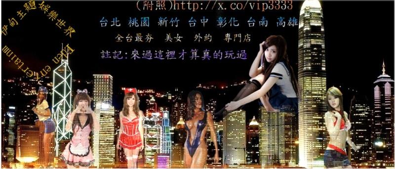 【伊甸娛樂 Eden entertainment】 0976-262-841 全球娛樂 2.5k起 11_311