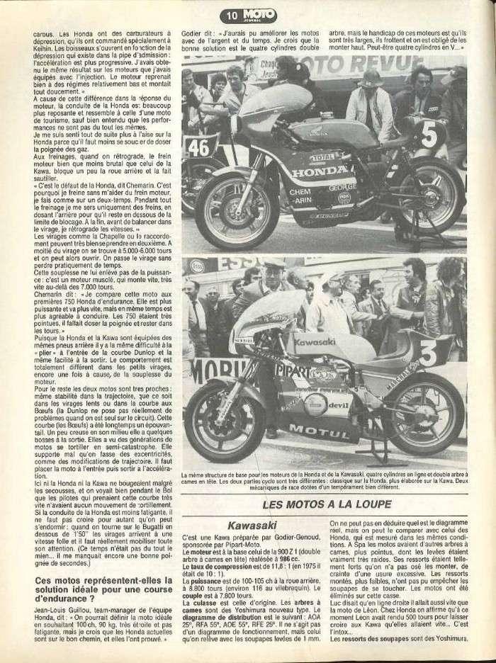 Comparatif des Honda et Kawasaki d'endurance Mj14oc11