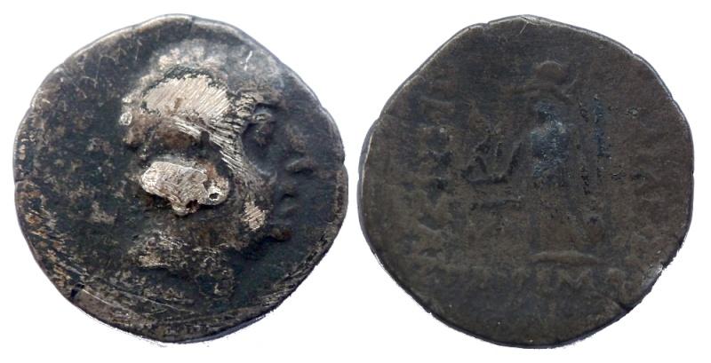 monnaie grecque? P1010310