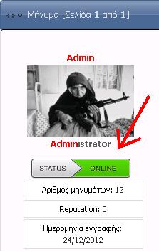 Online / Offline under the avatar [PunBB2, PunBB] 122