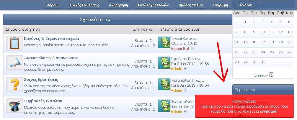 Sticky message like IPB forums [PunBB, phpBB2] 800_a102