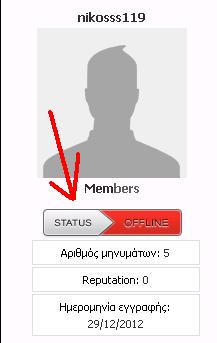 Online / Offline under the avatar [PunBB2, PunBB] 800_a_42