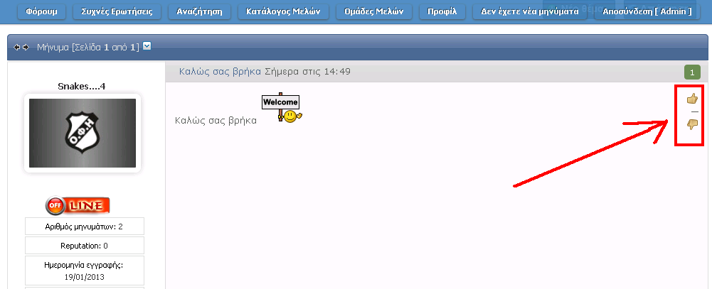 """Icons on """"+"""" """"-"""" on [PunBB.phpBB2] 800_a_98"""