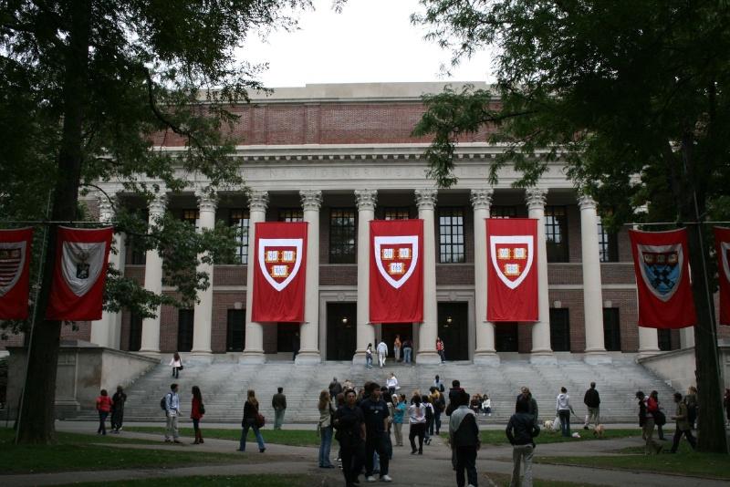 ¿Podré ir a Harvard? Gsu-ha10