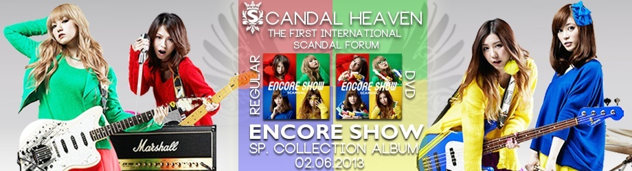 ENCORE SHOW Layout Banner Contest Encore19