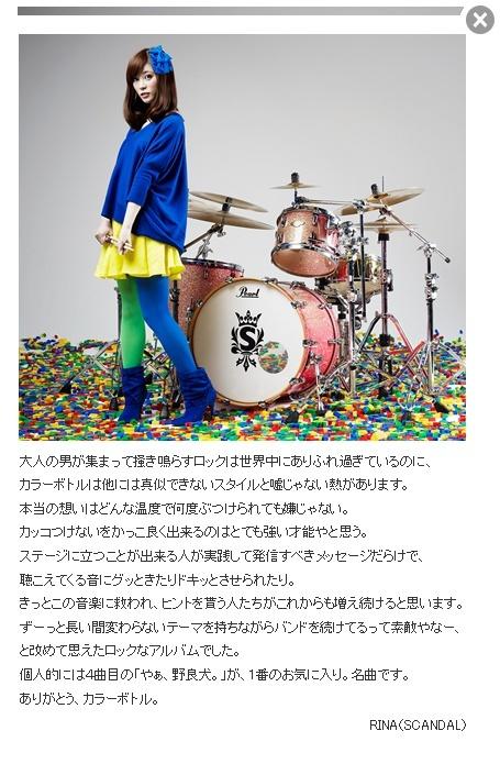 1st Special Collection Album - 『ENCORE SHOW』 - Page 6 Pop1311