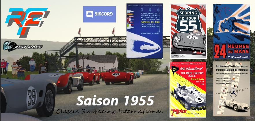 race classic  D21110