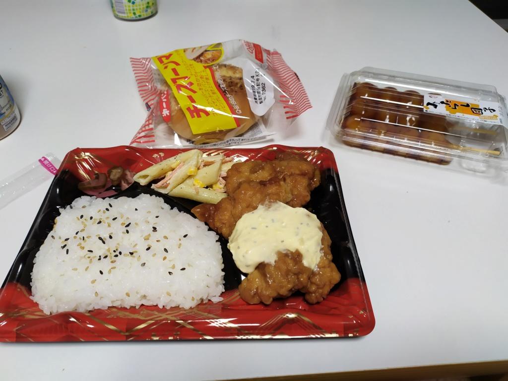 La cuisine japonaise - Page 2 Img_2010