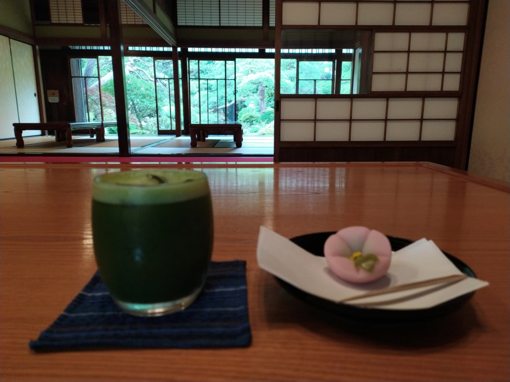 La cuisine japonaise - Page 2 Img_2019