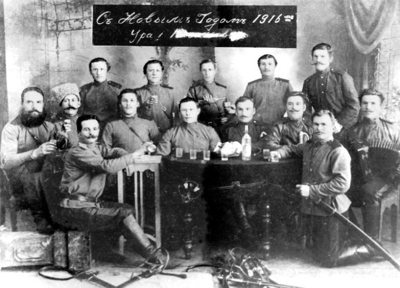 Старинные фото казаков Амурского казачьего войска Dnnndu10