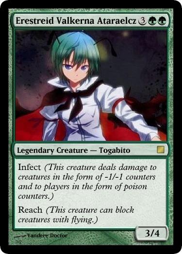 Doctor's Card Shop Erestr12