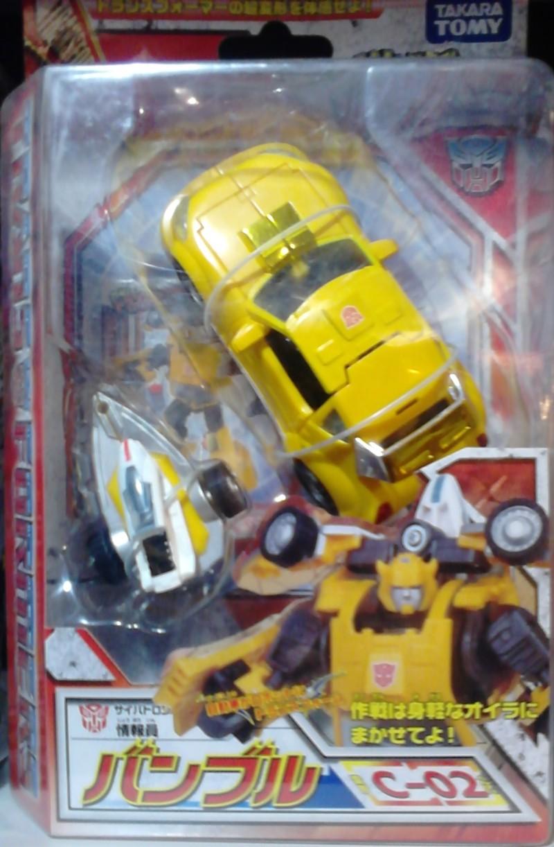 Où acheter ses Jouets Transformers au Québec, France & Belgique + Boutiques spécialisés (web ou magasins) - Page 4 Dsc_0013