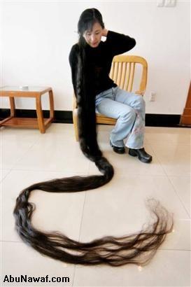 اطول شعر  بلعالم 0310