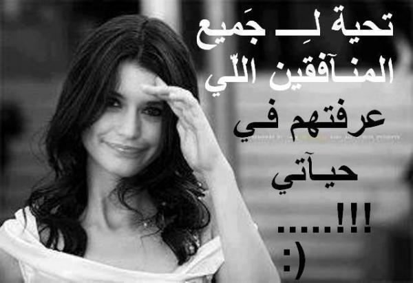 صور جميلة للعشاااااااق حـــــــــــــــــب 0d344310