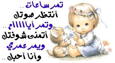 عــشــق و بـــوس ألأطــفـــال  (2013) 8320_i10