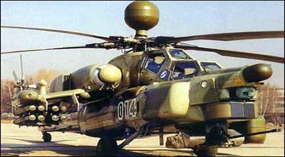 صور انواع الاسلحة Mi-28n10