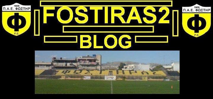 fostiras2.blogspot.com