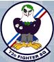 第73战斗机中队简介 73d_fi11