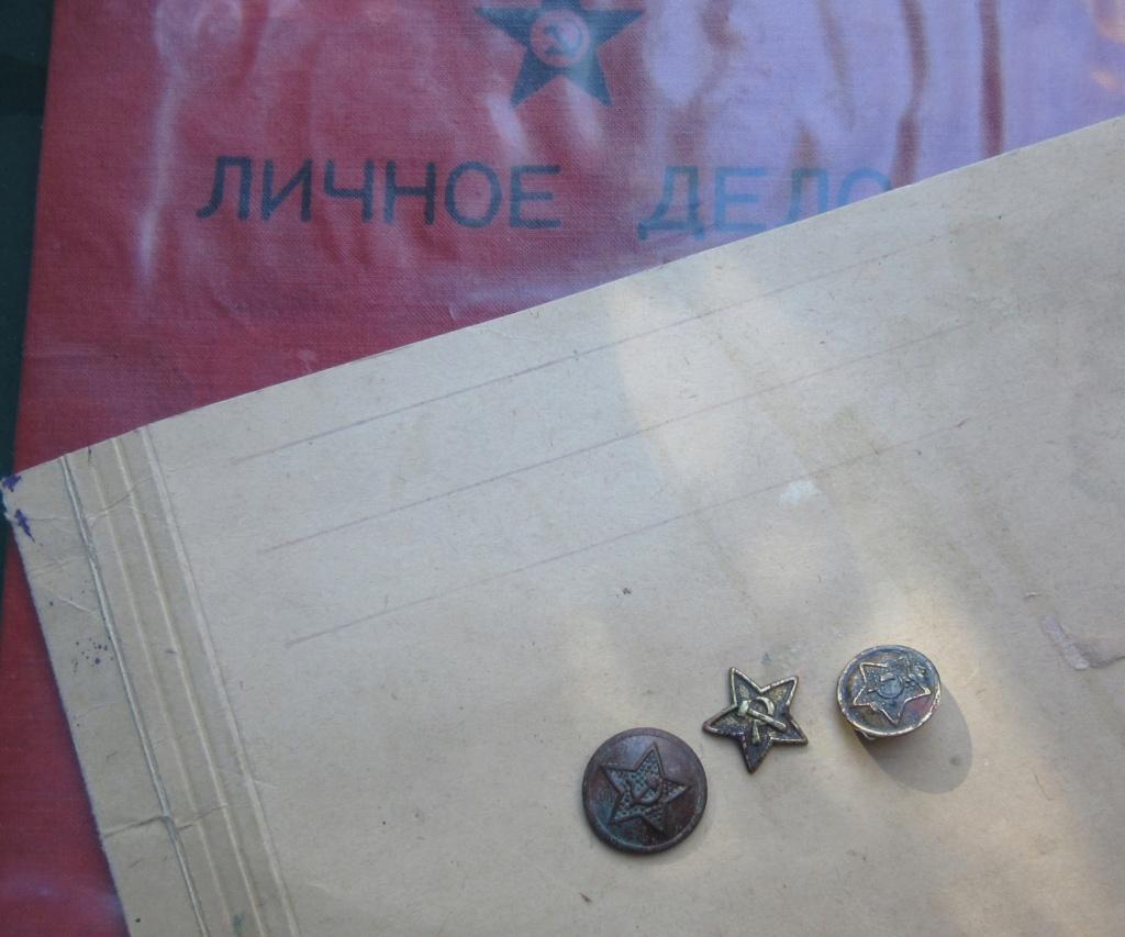 Une étoile de coiffure soviétique 2°GM de fouilles.  Bouton12