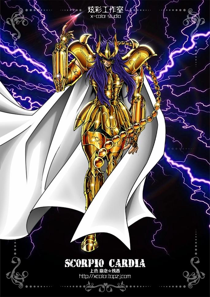 12 santos da guarda real de atena X-colo10
