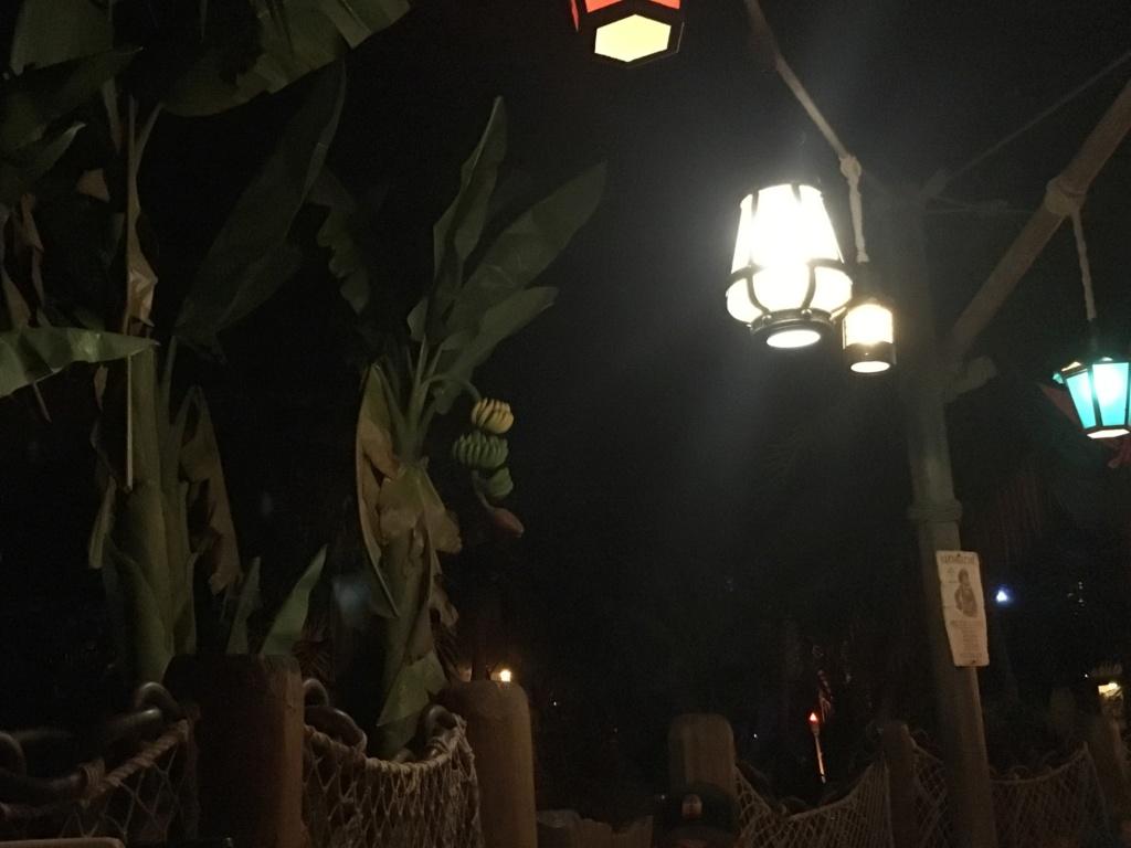 [TR] Nuit de folie - Septembre 2019 Captai33