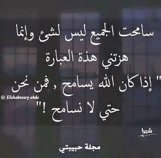 كراس أدب عربي تحضيرا للبكالوريا 33014510