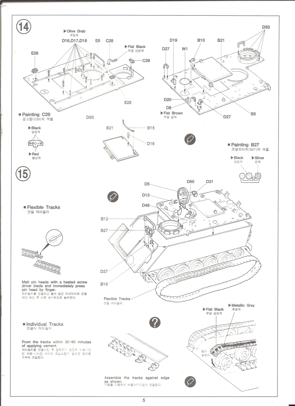 [ACADEMY]  M113A1 Guerre du VIETNAM 1/35ème Réf 1389 Notice Academ34