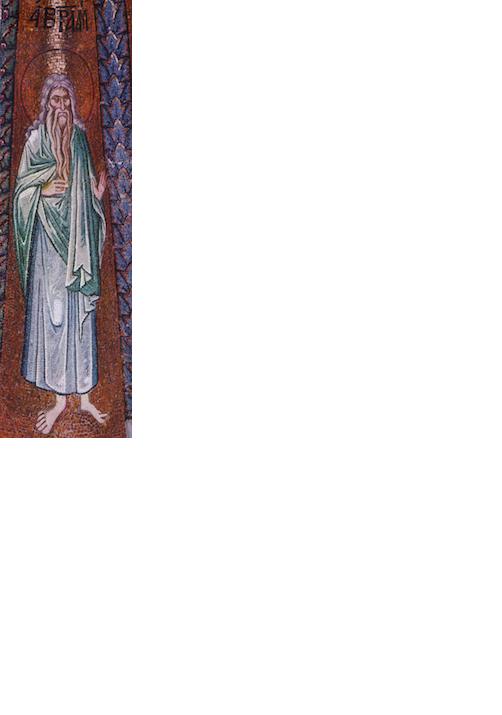 Saint Césaire d'Arles-Sermons Sans_t10