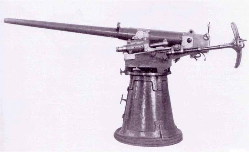 Incrociatore Aretusa Cannon10