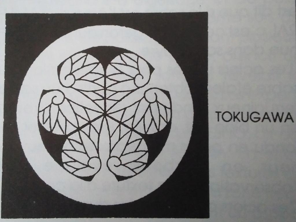 Shingunto Kanehiro, du clan Tokugawa P_202011