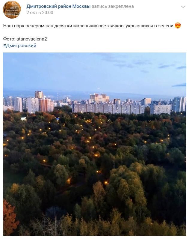 """Природа у ЖК """"Летний сад"""" - Страница 6 22210"""