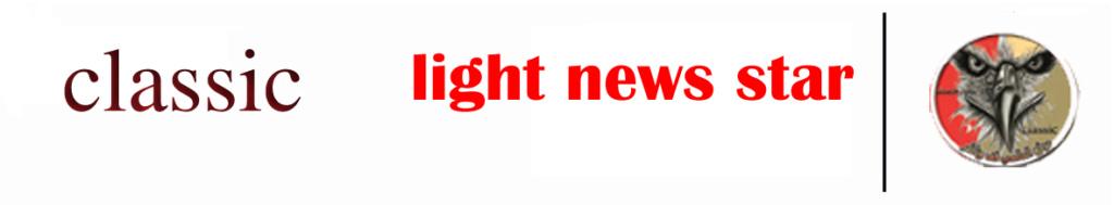 أخبار نجوم الفن والمشاهير 7147  من المصدرمباشرlight news star Aoo4410