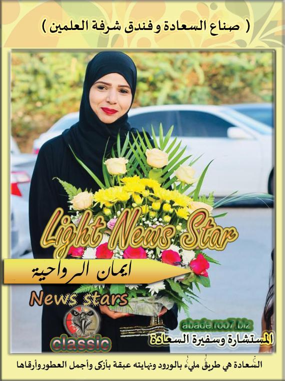 برعاية معالي وزير السياحة وتحت اشراف غرفة التجارة والصناعة بلسطنة عمان وبلدية ولاية الحمراء Oaa-ai14