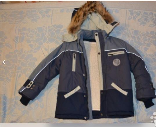 Продам детскую зимнюю куртку рост 128 Screen19