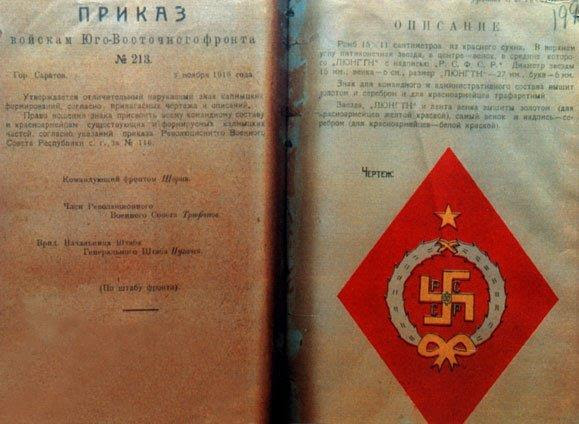 Obilježava se Dan antifašističke borbe. Stigao Milanović, Kenwood Kenon drži govor - Page 2 Ussr-s11