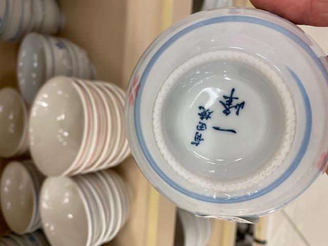 mây' cái rổ mình mua ở Japan sắp về - Làm Duyên cưng 216