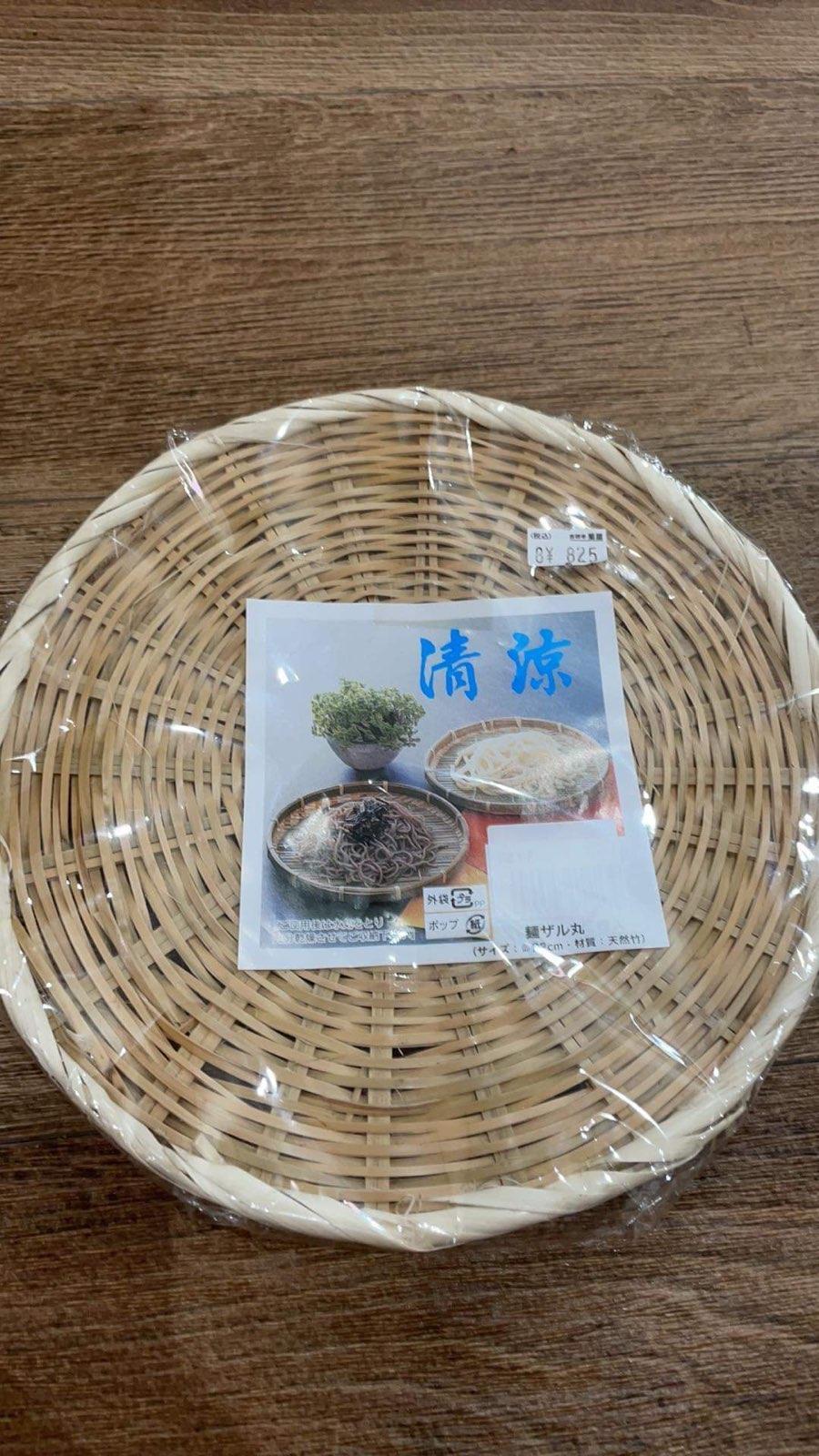mây' cái rổ mình mua ở Japan sắp về - Làm Duyên cưng Ro_111