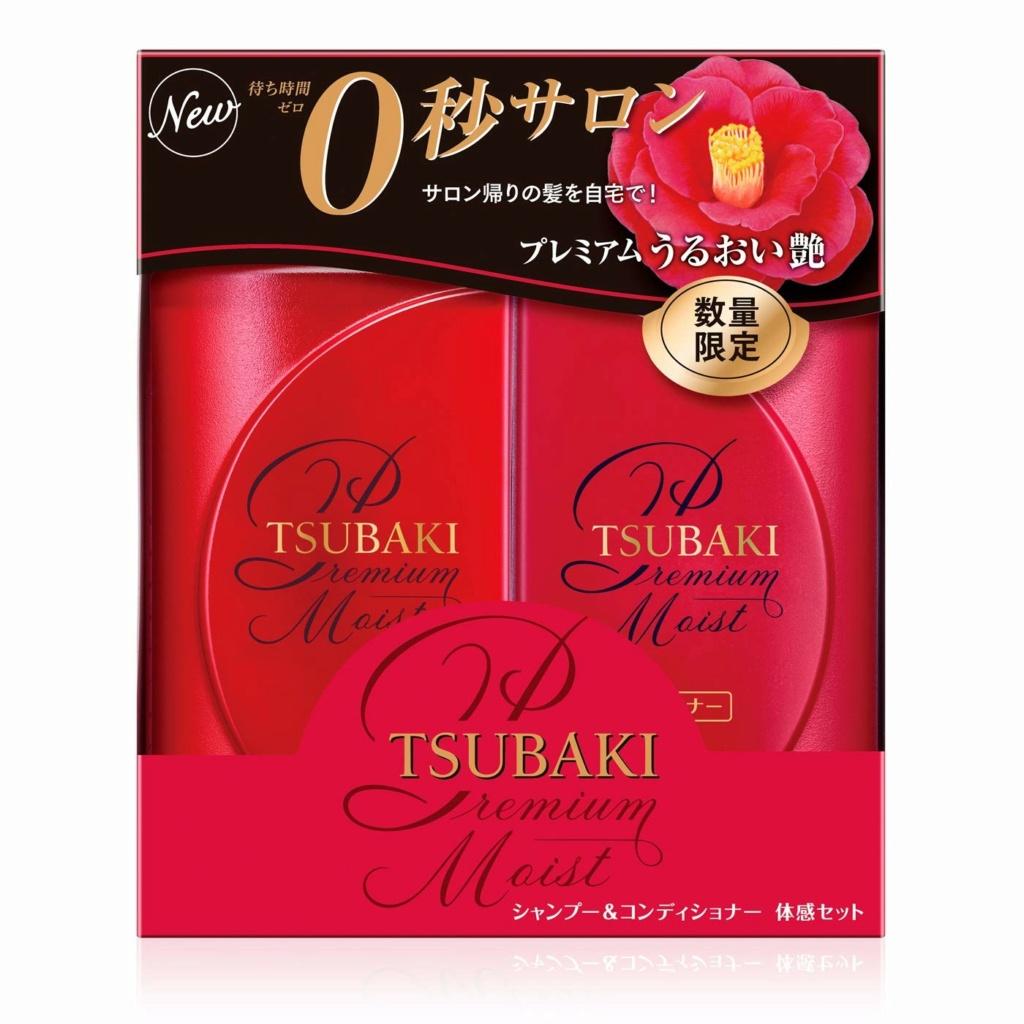 mấy bé ai muốn mua hàng Mỹ Phẩm hay đồ ăn từ Japan - Page 6 Tsubak12