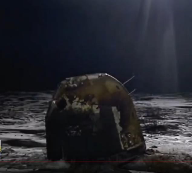 Suivi de la mission lunaire Chang'e-5 - Page 10 Capsul11