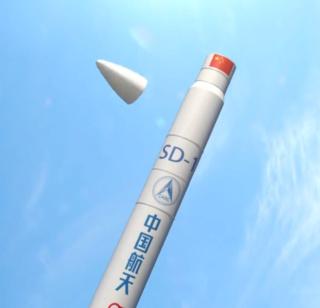 Jielong-1 / SD-1 (Qiancheng 01 + Xingshidai 5 + Tianqi-2) - JSLC - 17.8.2019 Seq112