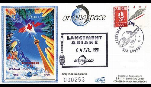 Photos des tirs d'Ariane avant la création du FCS - Page 3 V4310