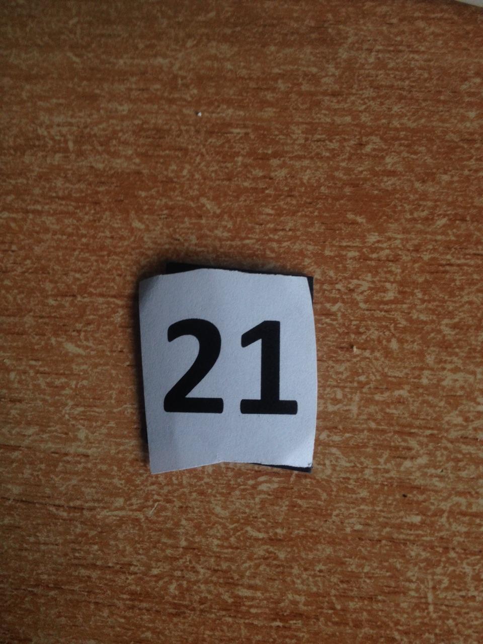 Эксперимент по угадыванию карточек - Страница 6 Bylcoa10