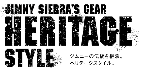 1500 HERITAGE STYLE (JAPAN) He_top10