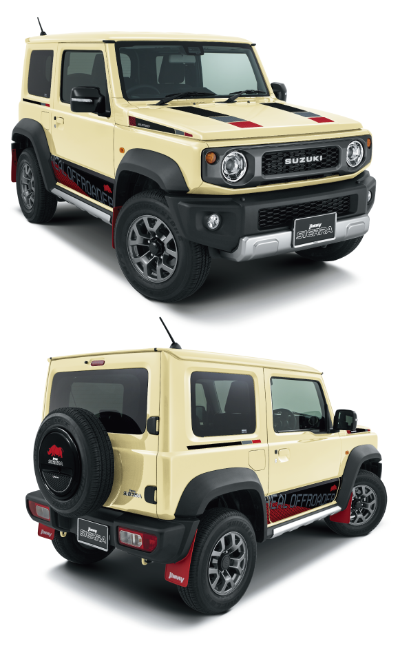 1500 OFF ROAD STYLE (JAPAN) Offroa12