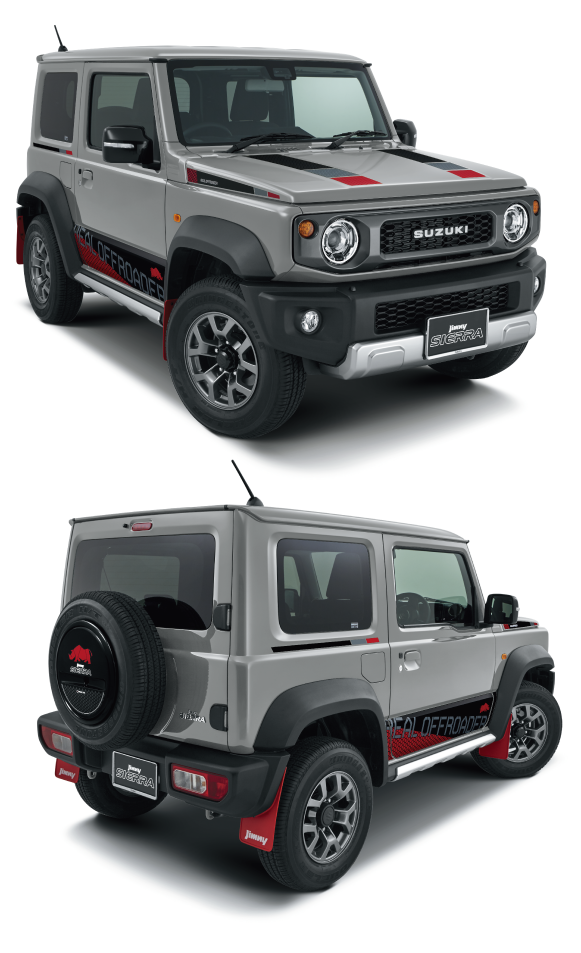 1500 OFF ROAD STYLE (JAPAN) Offroa15