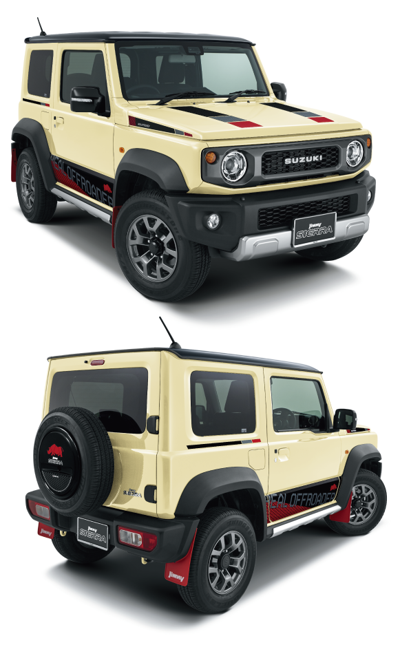 1500 OFF ROAD STYLE (JAPAN) Offroa20